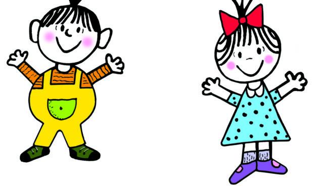 Neuerscheinung Kinderbuch: Ich und meine Schwester Klara